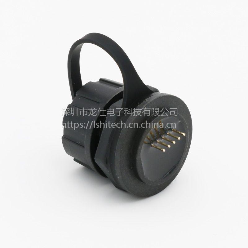 供应龙仕LU20系列USB数据防水航空插头插座