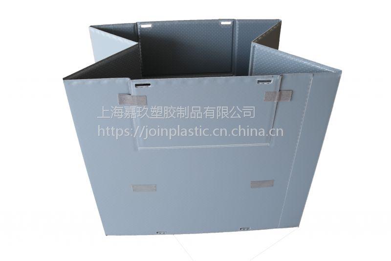 苏州大型塑料围板箱高质量蜂窝板围板箱大量出售
