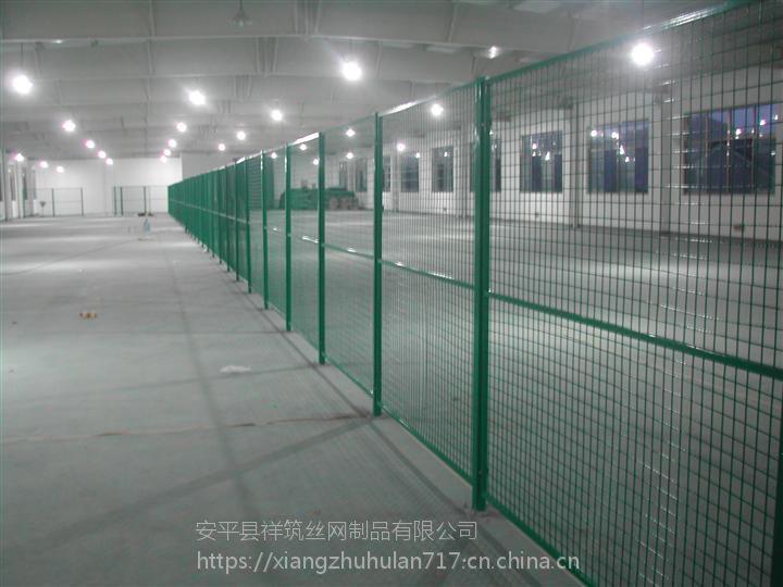 铁网围栏框架护栏车间隔离仓库围栏祥筑围栏