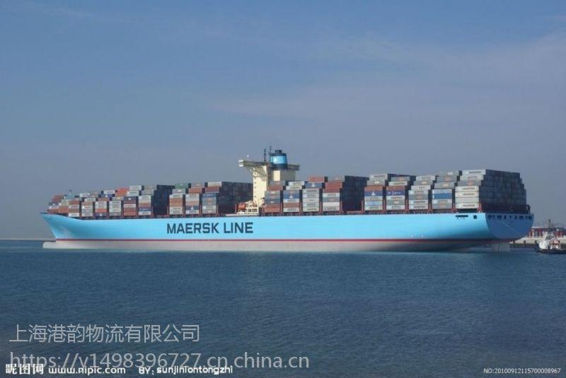 江苏苏州到广东清远国内海运一个大柜点到点要几多钱