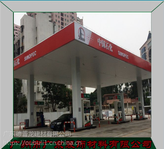 广东德普龙防火镀锌钢板天花加工性能高欢迎采购