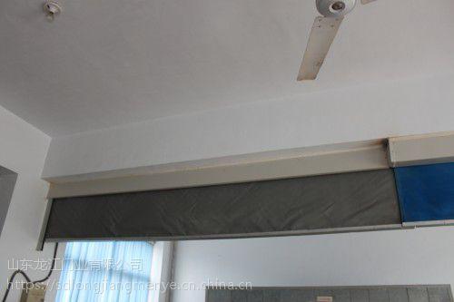 挡烟垂壁厂家|山东挡烟垂壁价格优惠质量保证|欢迎垂询15990900593