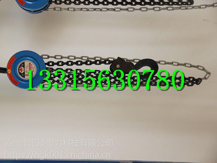 手拉葫芦 吊车 倒链 起重机械 链条起重机提升机 汇能