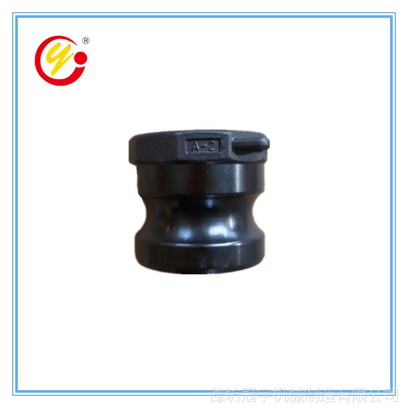 厂家直销精密铸造WCB快速接头 碳钢材质波纹管B型外螺纹快接