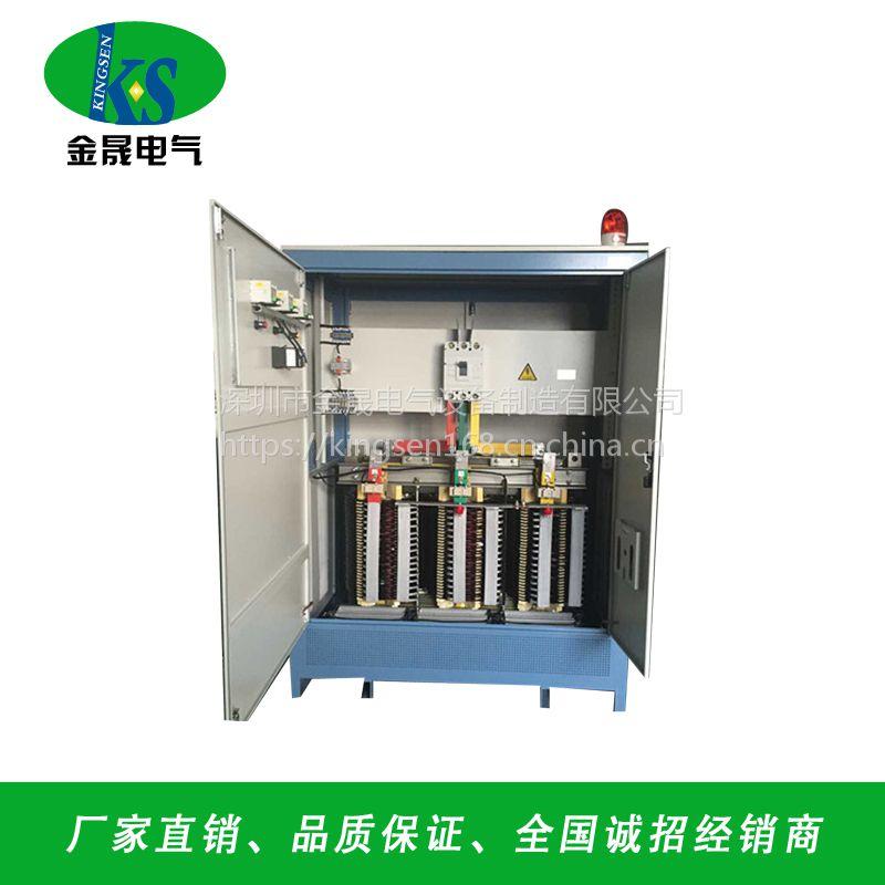 SG-200KVA金晟三相干式隔离变压器 三相440变380V 大功率隔离变压器