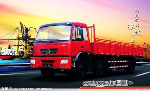 http://himg.china.cn/0/4_385_235520_500_304.jpg