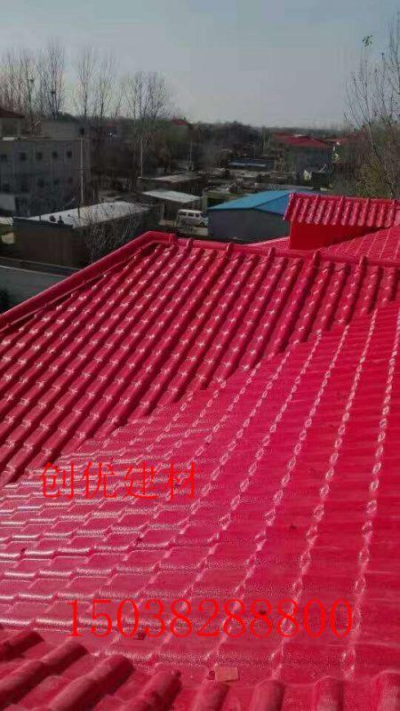 http://himg.china.cn/0/4_385_236184_450_800.jpg
