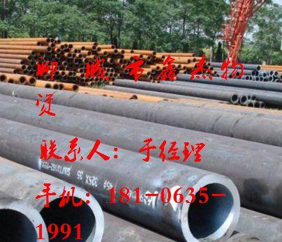 http://himg.china.cn/0/4_385_237256_404_347.jpg