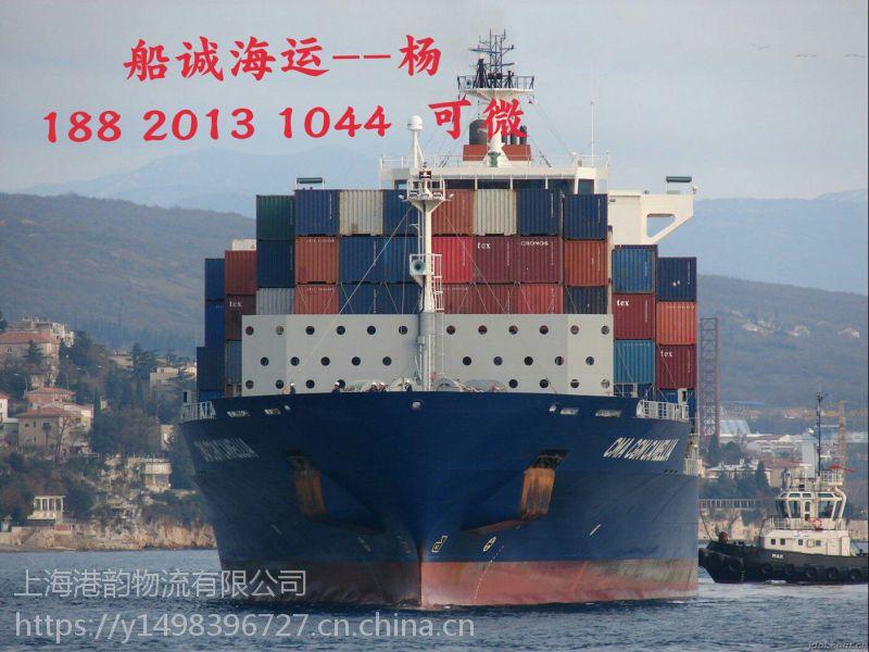 【提供国内海运集装箱运输服务公司】宁波到天津海运一个高柜装家具装多少个方