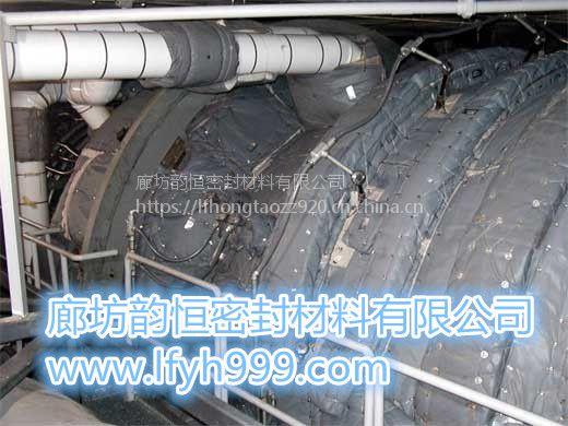 山东韵恒生产销售汽轮机保温套,环保节能降耗的新型保温材料