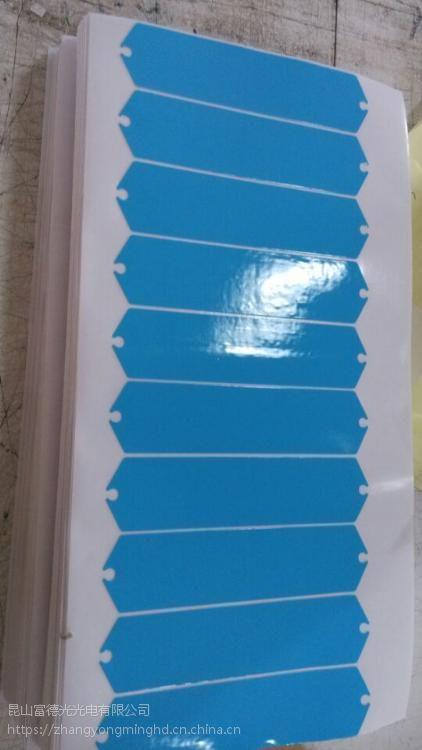 3m9712导电导热胶带 led导热胶
