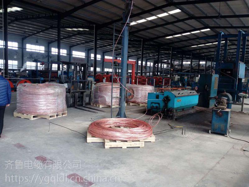 供应齐鲁牌裸铜线多芯交联塑料绝缘聚氯乙炔护套光特缆KYJV22-D级 5*3.5