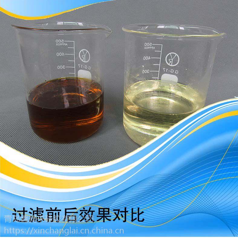 江苏直销小于0.5mm脱色砂 适用于油品脱色除味 质优价廉