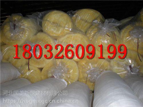 汉川市高密度防水玻璃棉保温板***新报价 墙体玻璃棉板用途