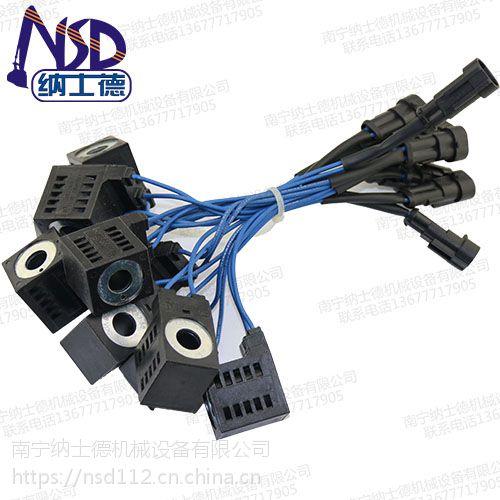 吉林省挖掘机配件批发供应41B0110-1 电磁阀线圈 28VDC(16W)10253-52