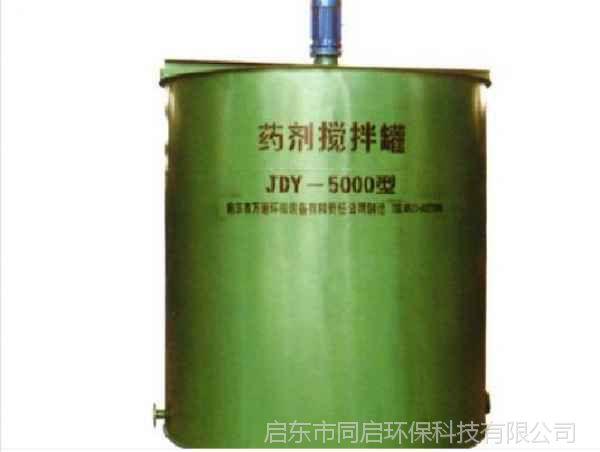 jdy型搅拌机调溶药槽