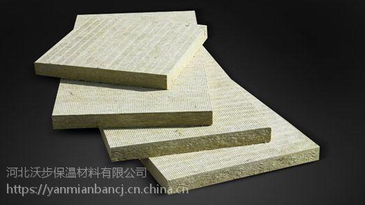 伊春160kg幕墙专用岩棉板厂家,全新报价