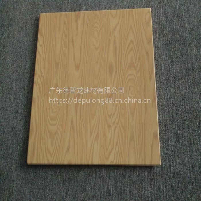雷克萨斯4S店展厅统一指定木纹色铝单板_白色铝方通装饰风格