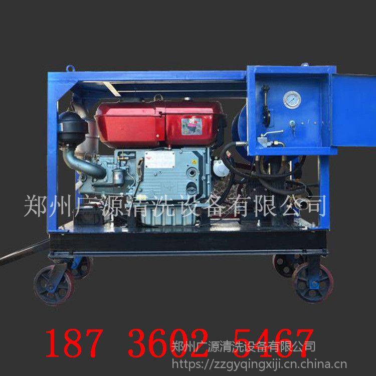 常柴柴油机驱动管道疏通机|50/180下水道清洗机|郑州广源专业生产管道疏通机