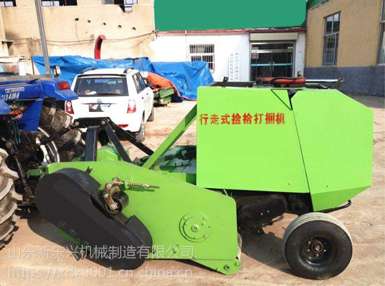 麦子打捆机 秸秆粉碎打捆机 玉米秸秆捡拾机自动青储牧草