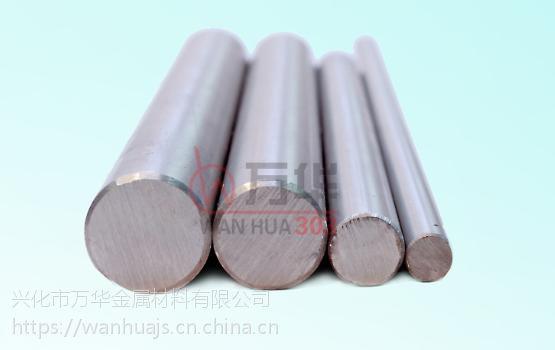 青山303Cu不锈钢ROHS标准精度高轨道交通专用光亮棒