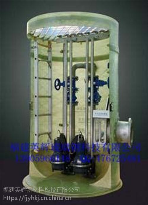 古田玻璃钢|英辉科技您优质的选择(图)|玻璃钢冷却塔