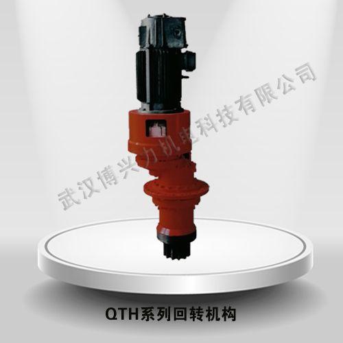 【科一重工】塔式起重机回转机构QTH30.2