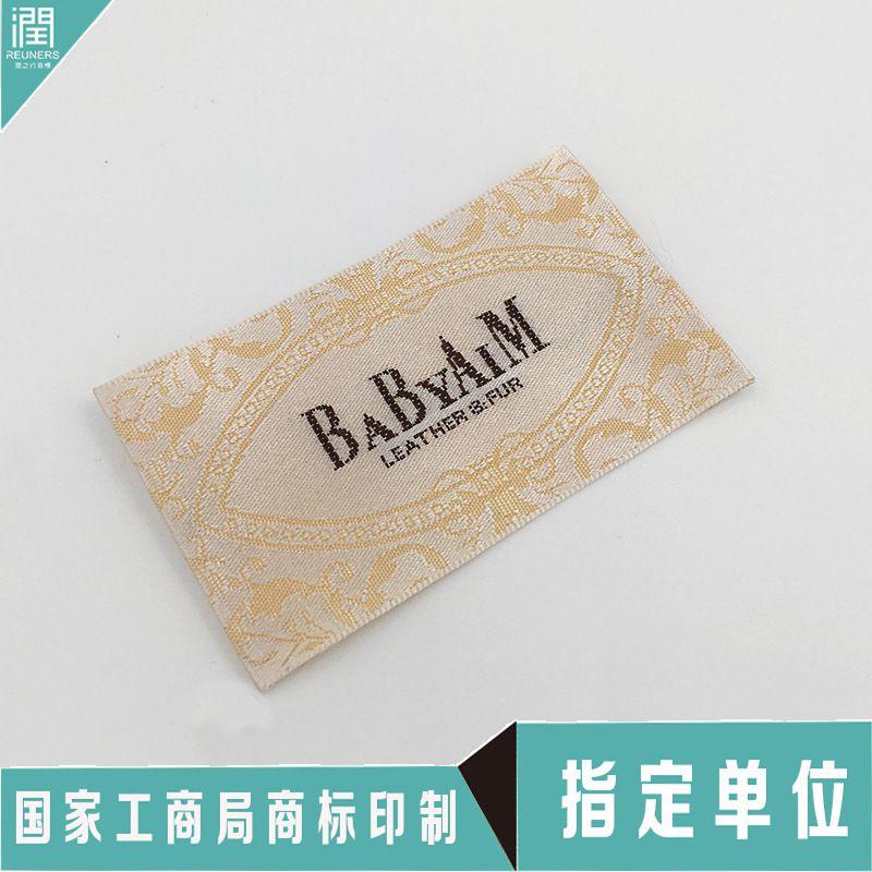 厂家直销 男女服装领标布标 木梭机织唛定做 采用高档涤纶丝