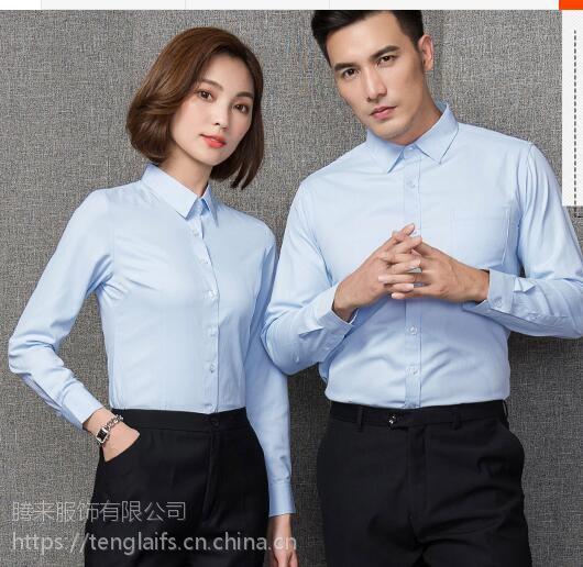 番禺区定制男女衬衣工作服,定做夏季短袖衬衣工作服,来电定做