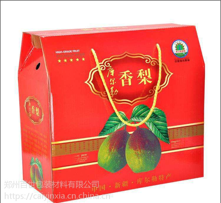 定做纸箱质量保证15638212223洛阳小瓦楞水果彩印礼品盒