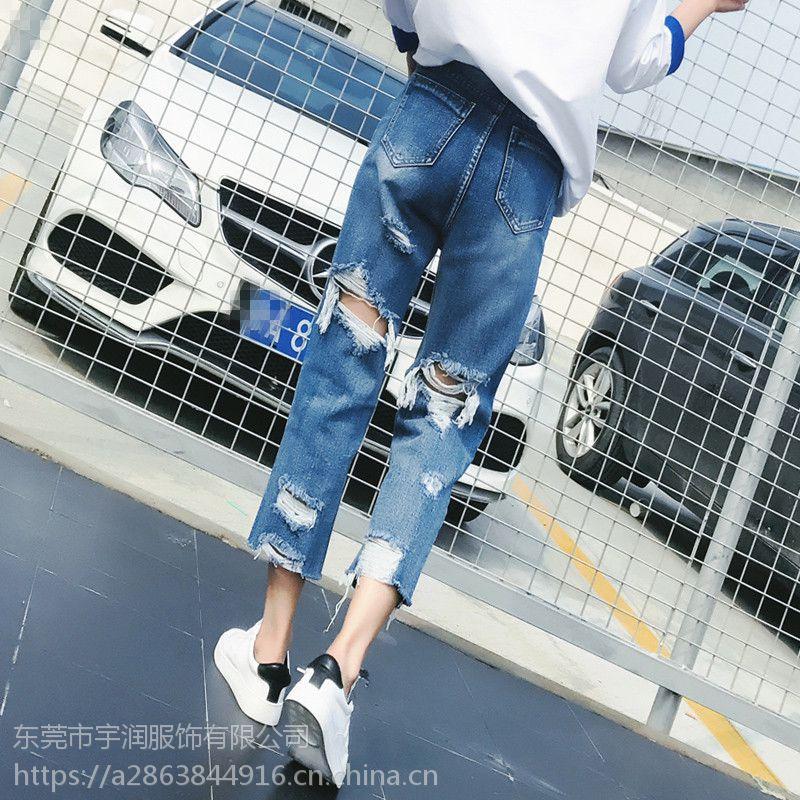 广州便宜韩版牛仔裤高腰弹力小脚裤春季新款裤子休闲裤批发5元清