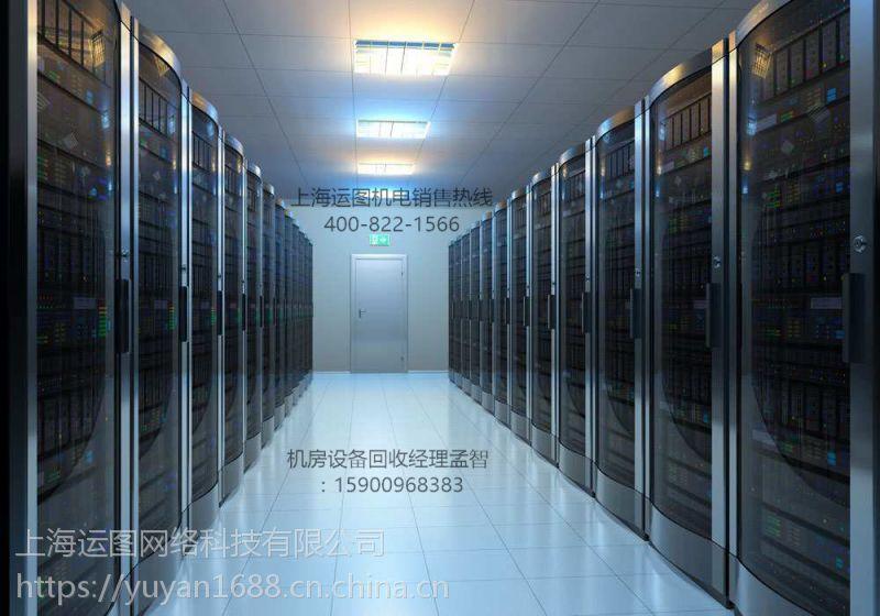 艾默生上海机房ups不间断电源出售