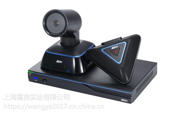 圆展1080P高清视频会议终端EVC6000厂家现货促销