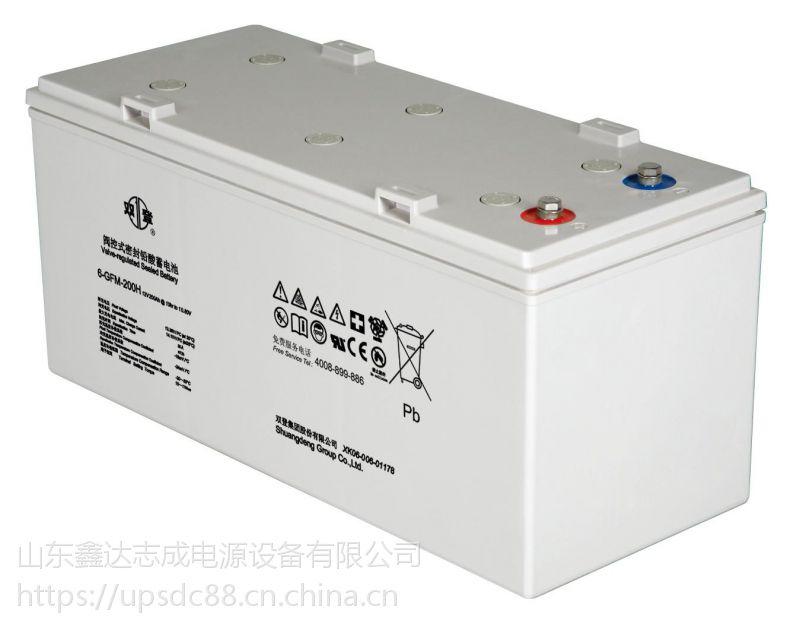 双登蓄电池/江苏双登电池价格