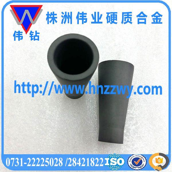 供应硬质合金超耐磨喷嘴、喷砂咀、喷咀