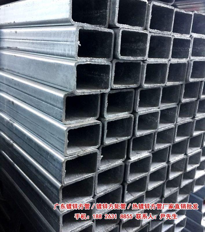 珠海市镀锌方管厂家直销价格 珠海热镀锌方通多少钱一米
