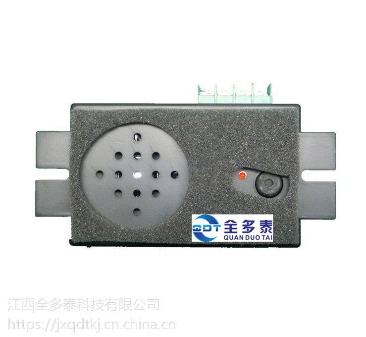 电梯五方对讲系统QDT-818-10