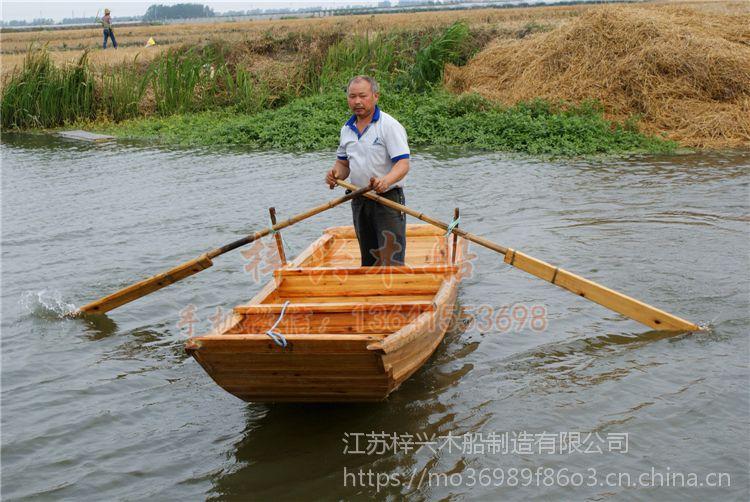 4m小渔船 双桨手划船 钓鱼船 农用木船 养殖捕鱼船 景区保洁船