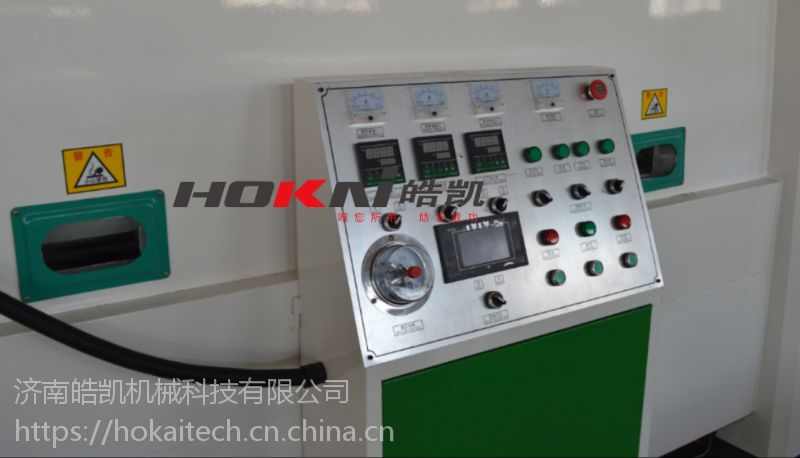 皓凯数控 高光膜全自动真空覆膜机 生产厂家 移门橱柜门 双工位真空吸塑机