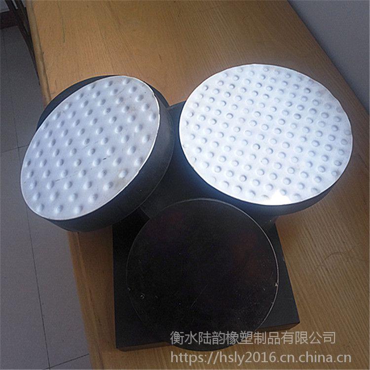 600/90圆形板式橡胶支座 陆韵 产品规格展示