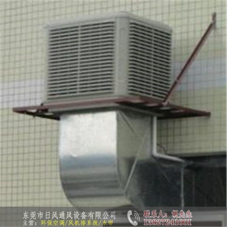 东莞麻涌环保空调安装