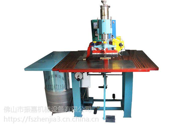 PVC高频焊接机_PVC高频焊接机厂家批发-振嘉专业研发生产