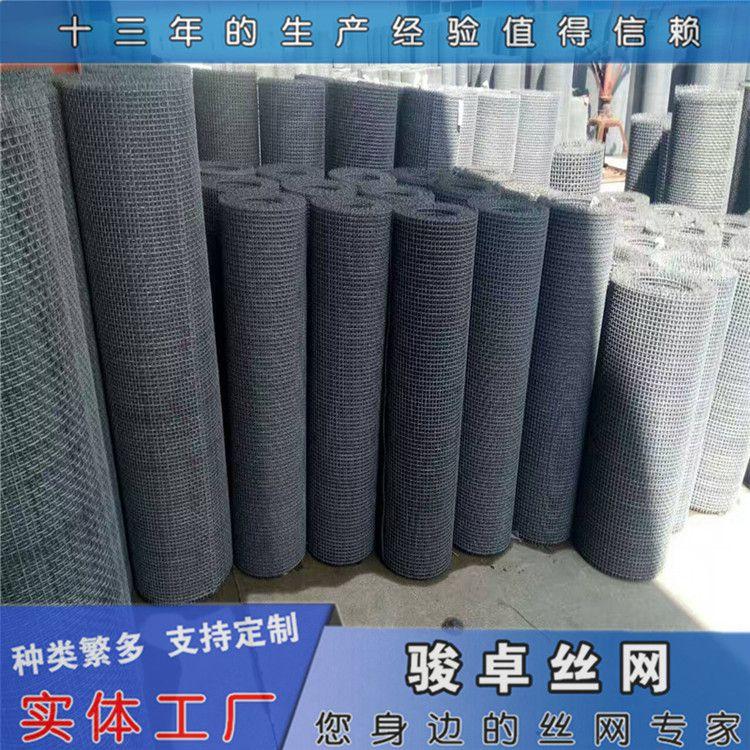 供应扎花网 不锈钢钢丝网 编织矿筛扎花网多钱 量大从优