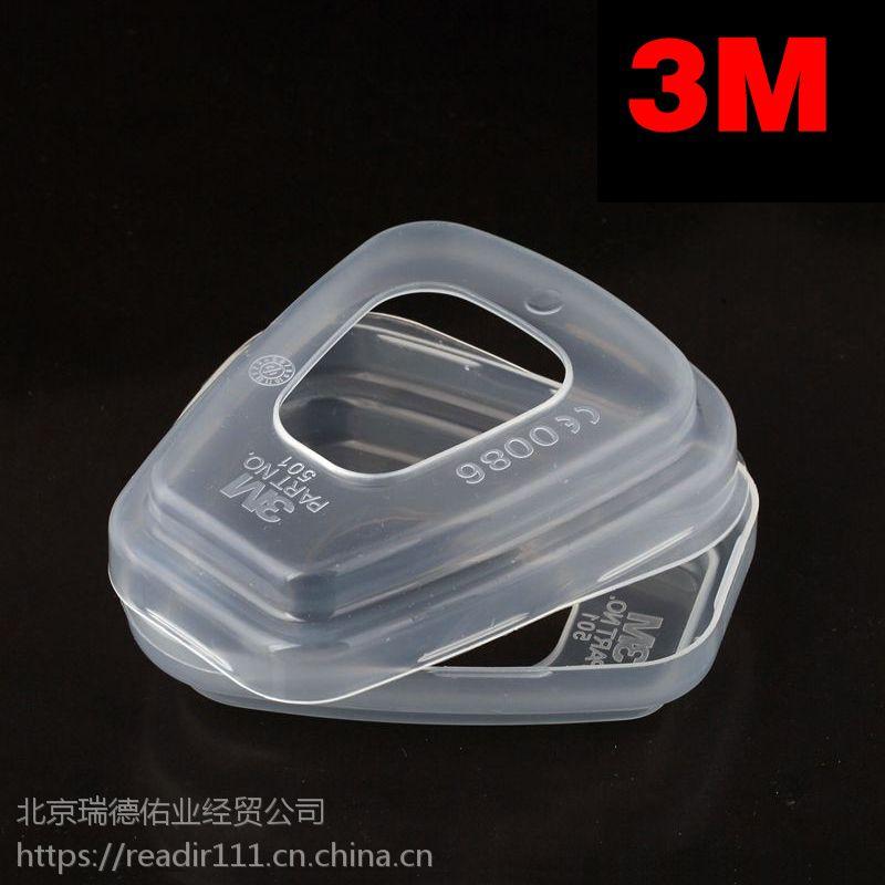 正品3M501 焊接专用防护口罩/电焊工专用/金属冶炼防金属烟