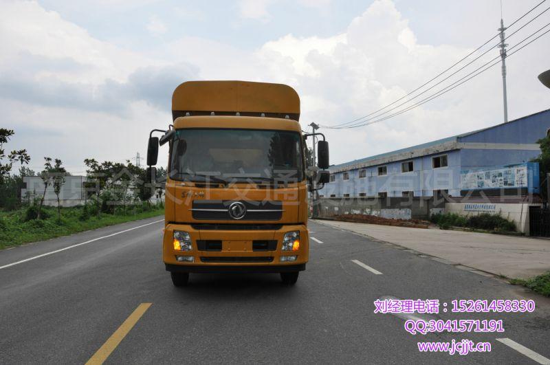 路鑫牌NJJ5120XXH5型救险车 移动应急供电车