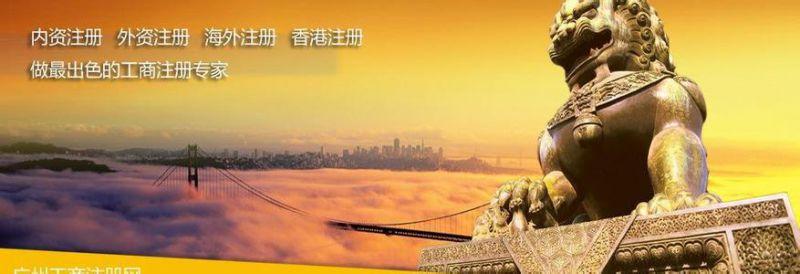 http://himg.china.cn/0/4_387_236636_800_274.jpg