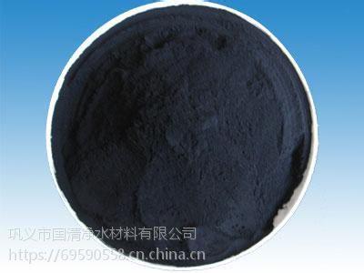 国清粉状活性炭专业空气净化炭