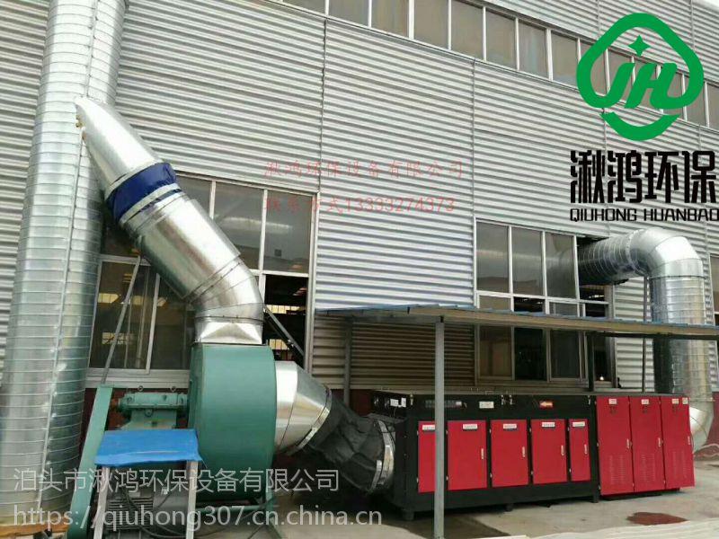 专业制造废气处理设备 低温等离子光氧废气净化器 环保设备油烟净化器