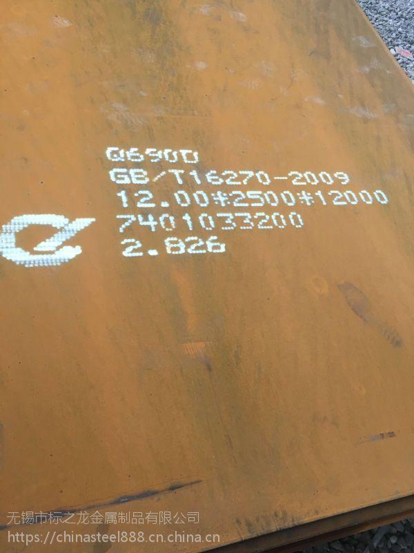 无锡现货供应优质高强板Q690规格齐全厂家直销质量保证
