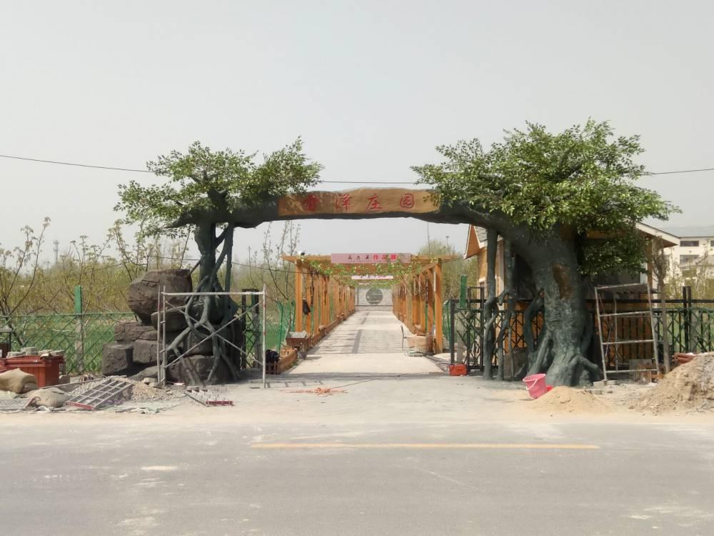 安徽假树大门设计_生态景观制作_假树大门加工厂家